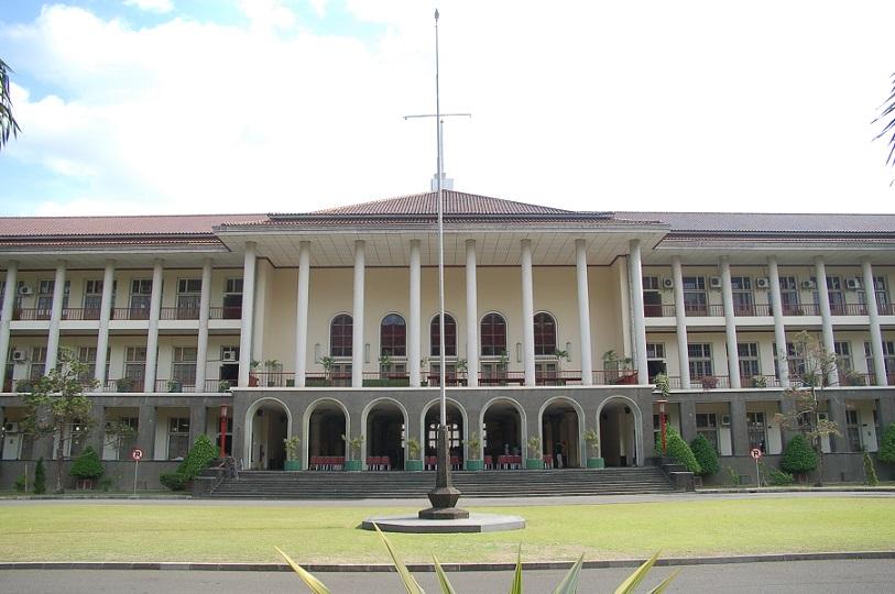Daftar Kuota Prodi SBMPTN UGM [Universitas Gadjah Mada] Yogyakarta