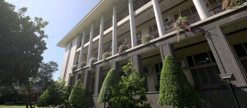 UGM (Universitas Gadjah Mada) - Universitas Terbaik di Yogyakarta